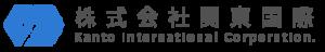 株式会社関東国際